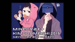 【MINECRAFT】マイクラ肝試し2015 ~戦艦島