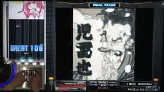 【beatmania IIDX】 明鏡止水 (SPA) 【copula】 ※手元付き