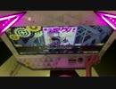 【BeatStream AT】キャプテン・ムラサのケツアンカー BEAST PERFECT 手元
