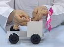 科学実験!ウインドカーを動かしてみよう!【科学でワオ!365】
