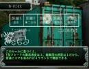 【卓ゲ松さんCoC】なごみ探偵事務所へようこそ【Part7】