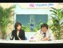 桜プロジェクト 平成二十年四月二日 ダイジェスト