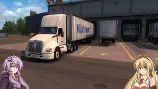 【ATS】ゆかりさんが運送会社始めます Par