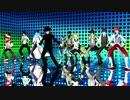 【MMD】男性ボカロ12人+αでDangerousを踊って貰った