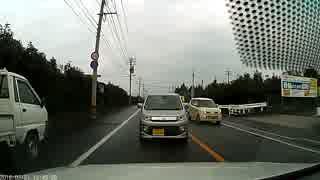 【車載カメラ】事故!!居眠り運転の恐怖