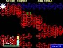 ファミコン音源でNAOKIメドレー(DDR MEGAMIX)