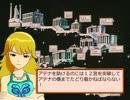 【春香ゲーム日和】居候 春香さん 158