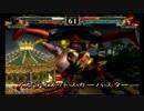 【キン肉マン】先輩と後輩がGo Fight!【実況】Part8