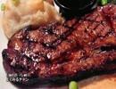 【これ食べたい】 皿に盛られたステーキ / Steaks(3)