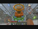 【TheUnusualSkyBlock】幸せのスカイブロック No.37【Minecraft】