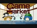 ゆっくりボードゲームラジオ Vol_13