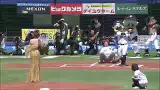 【始球式】小林幸子さん 始球式で球速999