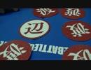 ニコニコ超会議2016 「渡ナベ神経衰弱ゲーム」で遊んでみた。