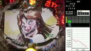 パチンコ CR弾球黙示録カイジ3 EP4