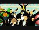 【MMD銀魂】土方十四郎とその仲間たちで恋は混沌の隷也【土誕】