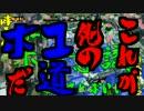 【実況】ジャンプ短縮イカ速度ガン積みのボールドが往くpart.23【Splatoon】