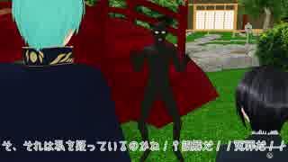 【刀剣乱舞】ロイヤル探偵一期一振(捜索