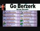 【バンブラP】Go Berzerk 耳コピ【CS beatmaniaIIDX 11 IIDXRED】