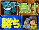 【TAS】デジモンワールド デジタルカードアリーナ WIP Part2