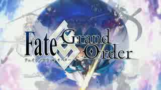 【Fate/Grand_Order】 SAVIOR OF SONG 【OP風MAD】