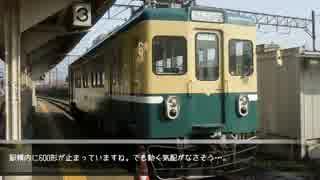 【迷列車】北陸新時代 第6.81回「福井新時代」【番外編】