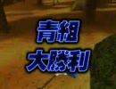 ひデブ鋤動画4
