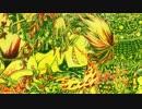 ハイパーゴアムササビスティックディサピアリジーニャス/nyanyannya feat.KAITO