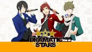 【アイドルマスターSideM】DRAMATIC STARS