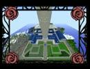 【少女革命ウテナ】私立鳳学園ぽいのを作ってみた。【マインクラフト】