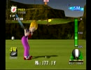 熱闘ゴルフ セガインターナショナルトーナメントOUT攻略(エリザベス使用)