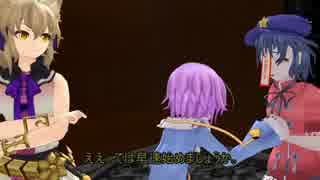 【東方MMD】芳香は語らない。【あとがき風