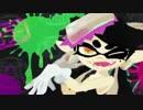 【Splatoon】シオカラーズ アオリ 『トキメキ☆ボムラッシュ』