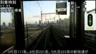 【ゆっくり実況】リアル電車でGO パー