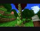 【Minecraft】Halcyon Daysサバイバル建築part2.5
