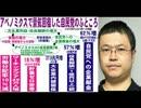 適菜収 「安倍政権を支持する自称保守アベウヨは日本の敵」