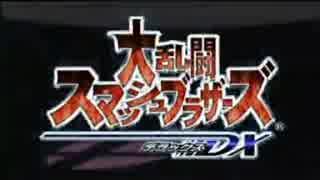 KNN姉貴が実況するスマブラDX(再up)【Part1】