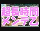 【艦これ】2016春イベント 開設!基地航空隊 E-1甲【ゆっくり実況】