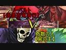 【遊戯王】ワイトに見守られながら決闘 四十三コラボ篇【闇のゲーム】