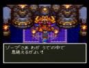 【実況】続々・はじめてのドラクエⅢ Part41