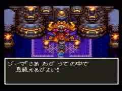 【DQ3】続々・はじめてのドラクエⅢ Part41