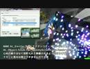 【MMD-OMF6】 ナデシコ風ディスプレイの使い方解説【モデル配布】