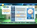 【PS4】実況パワフルプロ野球2016サクセス独立リーグ編実況プレイpart15