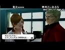 NGC 『ガチトラ! ~暴れん坊教師 in High School~』 生放送 最終回 1/4
