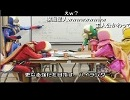 NGC 『ガチトラ! ~暴れん坊教師 in High School~』 生放送 最終回 3/4