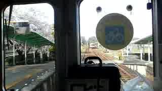【前面展望】養老鉄道養老線(桑名~大垣