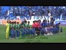 2016.05.03 FC町田ゼルビア VS FC岐阜 in 町田市立陸上競技場 #zelvia #fcgifu