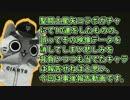 【モンスト実況】ガチャの録画データを消した人間の事後報告【悲しみ】