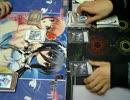 転がる月詠亭メンバーによる闇のゲーム 第50回 thumbnail
