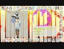 【45音源】Heart Beats【UTAUカバー】