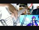【マギ シンドバッドの冒険ED】ポラリス 弾いてみた【フジファブリック】
